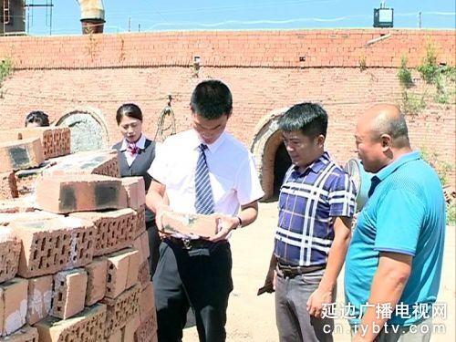珲春吉银村镇银行2.6亿资金助推中小微企业发展_20160824105735