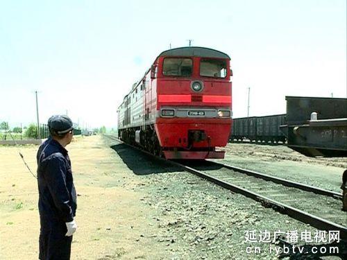 珲春国际口岸铁路换装站启动扩能改造_20160825104439
