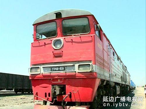 珲春国际口岸铁路换装站启动扩能改造_20160825104441