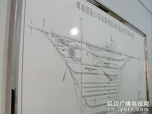 珲春国际口岸铁路换装站启动扩能改造_20160825104419