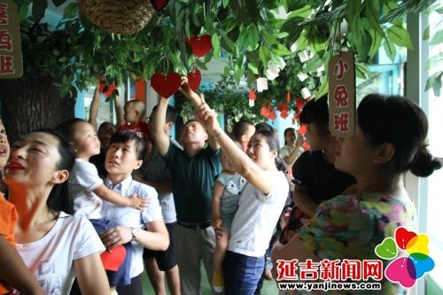 向阳幼儿园新生体验活动让孩子顺利入园