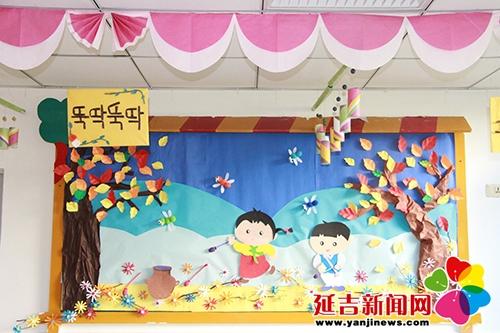 """【组图】特殊""""礼物""""迎开学,娃娃爱上幼儿园图片"""