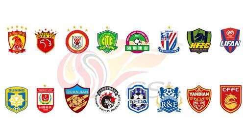 logo logo 标志 设计 矢量 矢量图 素材 图标 500_286