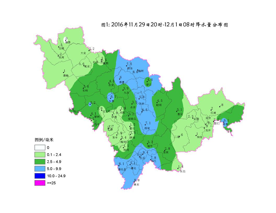集安市乡镇地图