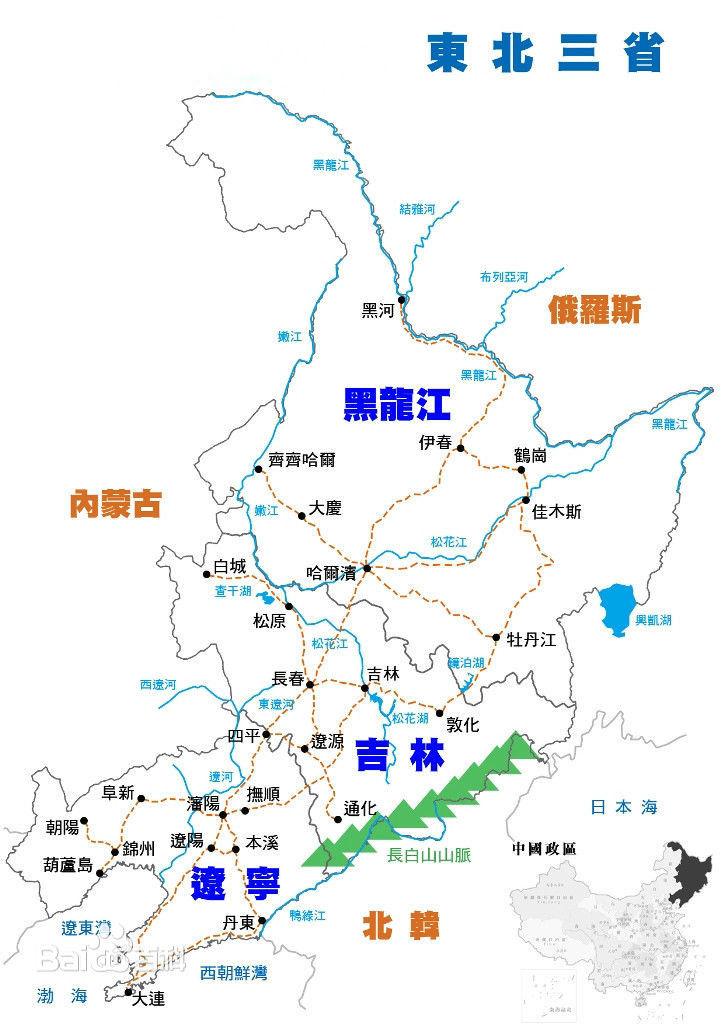 六鼎山文化旅游区加入东北旅游联盟