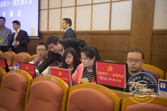 中国吉林网将对开幕会进行现场直播