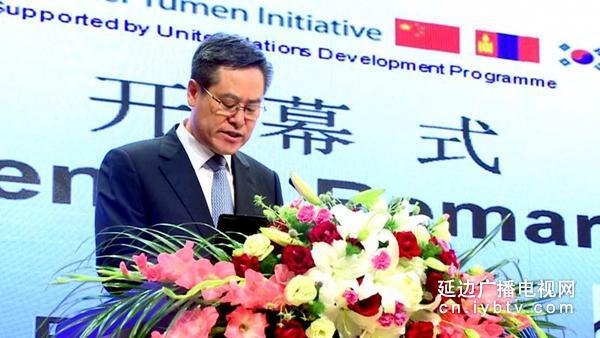 """落实中国倡导的""""一带一路""""倡议,推动东北亚旅游务实合作,促进""""大图们图片"""
