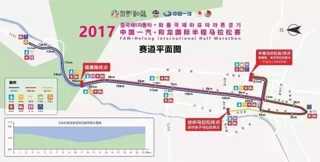 和龙国际半程马拉松赛将于9月9日开赛!赛道线路图,交通管制路线已出炉