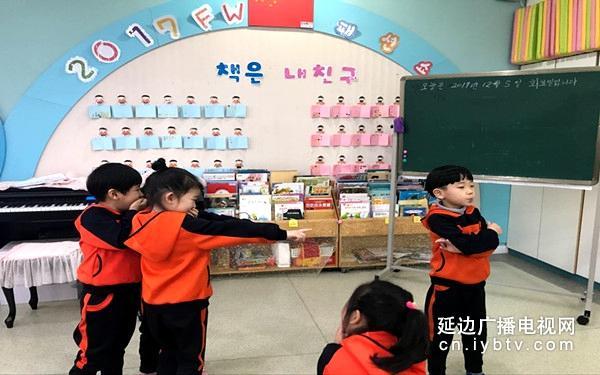 实验幼儿园开展法制宣传日主题教育活动