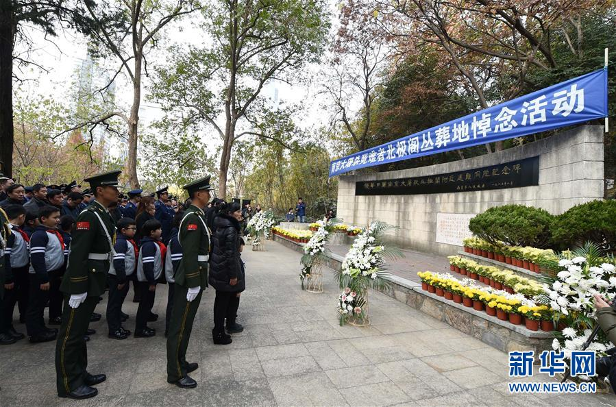 勿忘刺痛记忆 永续和平追求——写在第四个南京大屠杀死难者国家公祭日之际