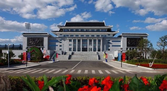 延边博物馆(aaaa级国家级旅游景区)