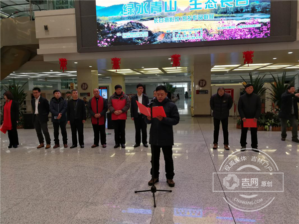 吉林省文联副主席、省摄影家协会主席赵春江致辞