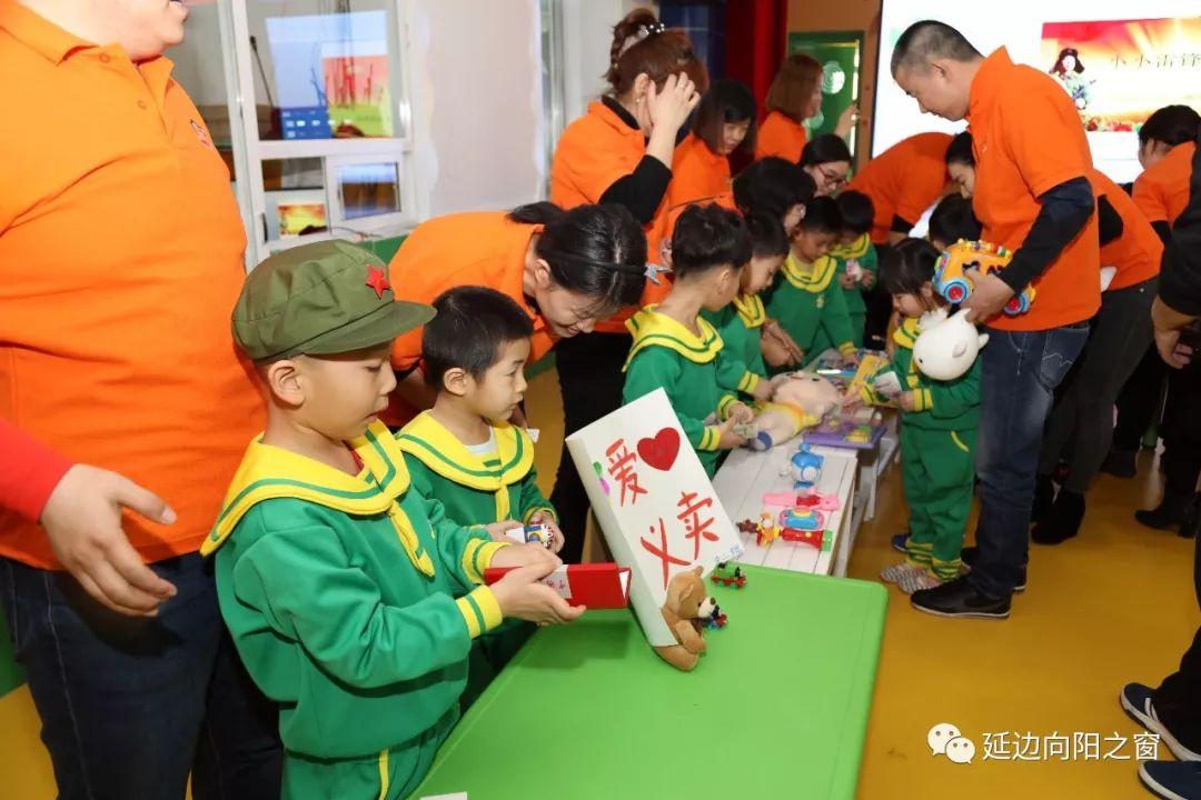 延边将新增城区公办幼儿园20所!_延边广播电视网,延边