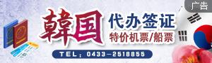 中飞旅行社
