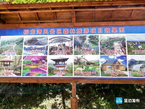 夏天好玩的地方来了,裕龙湾旅游风景区今日开业了!