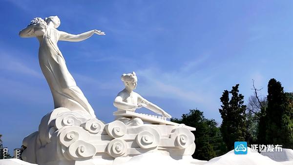 雕塑的体量,材质,色彩均应与延吉公园风格环境相协调统一.