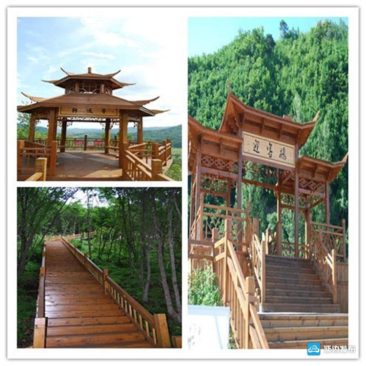 裕龙湾旅游风景区4月29日盛大启航!