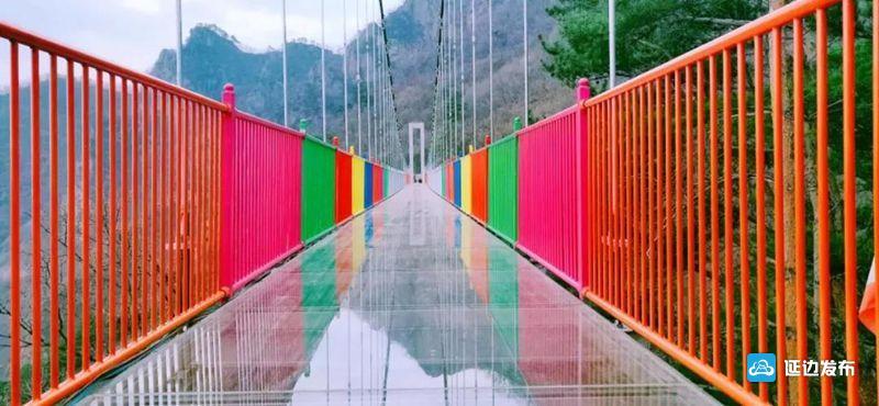 1块钱游览延边裕龙湾风景区,还要上玻璃吊桥耍一耍!
