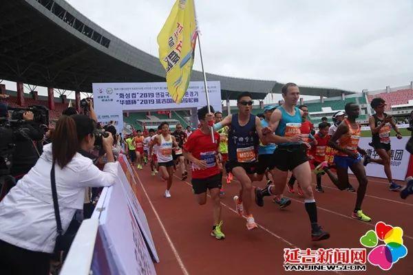2019延吉国际马拉松赛激情开跑