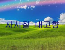 1114785_meitu_2_meitu_4