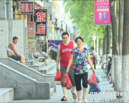 160811生活广角 (4)