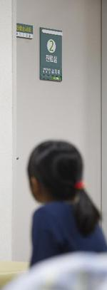 [헬스조선]소아 크론병 환자들 중 스테로이드를 복용할 때는 비타민 B군과 D를 많이 섭취하는 것이 좋다/사진-조선일보 DB