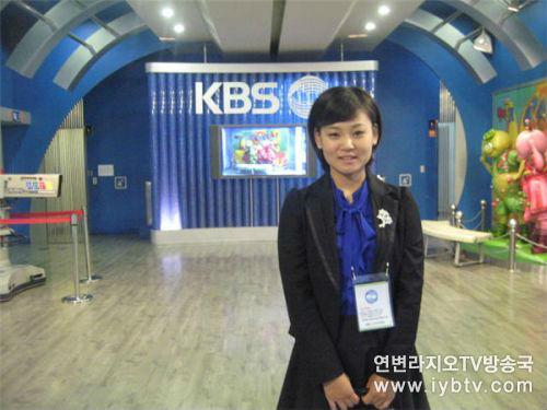 KBS????(2009?)