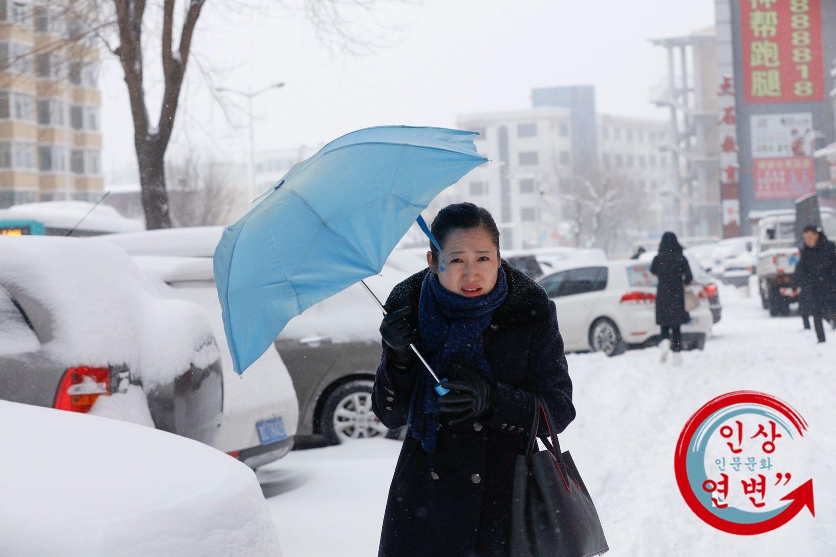(인상연변)   올 겨울 들어 연변 첫 폭설(1)